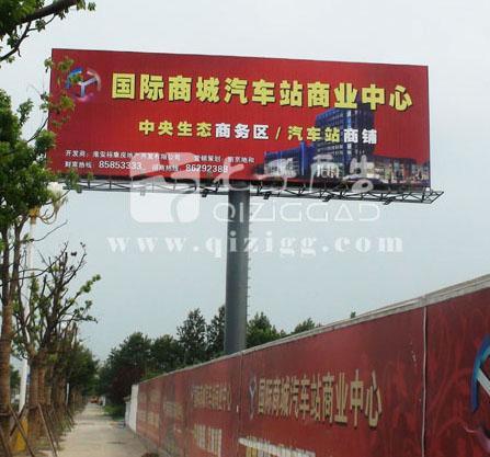 江西高炮廣告牌