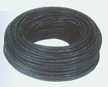 2*1电缆电线     2X1电缆电线