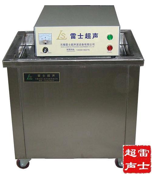 雷士標準型超聲波清洗機