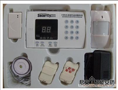 99防区语音电话联网防盗报警器
