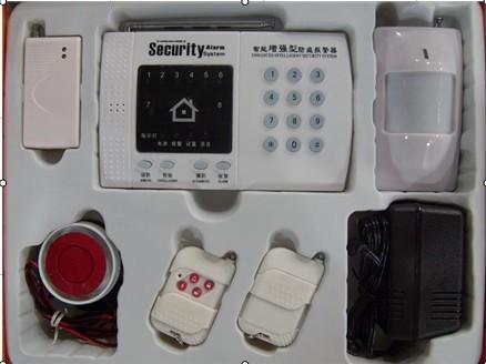 供应增强型智能8防区防盗报警器