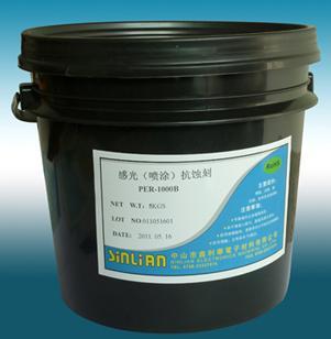 金屬感光(噴涂)抗酸蝕刻油墨PER-1000B