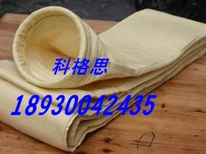 科格思耐腐蝕 耐酸堿PPS高溫除塵袋