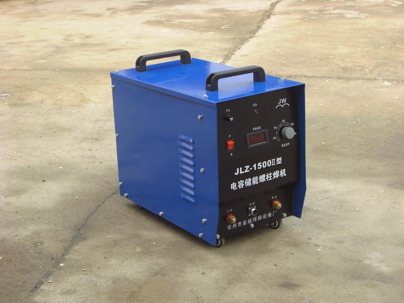 電容儲能螺柱焊機,螺柱焊槍