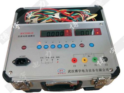 武漢博宇電力專業生產變壓器直流電阻測試儀