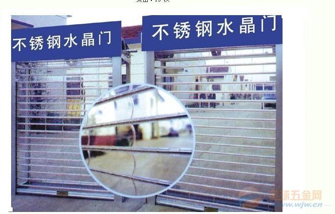 定做水晶卷簾門北京安裝水晶卷簾門