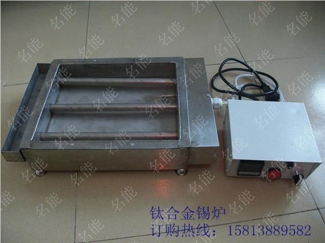 烤箱,紅外線隧道爐,無鉛錫爐,IPPC烙印機,發熱管,高溫爐