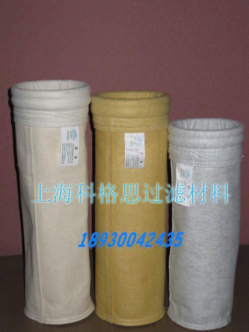 科格思特氟系列针刺毡除尘布袋/工业炉窑的高温烟气过滤袋