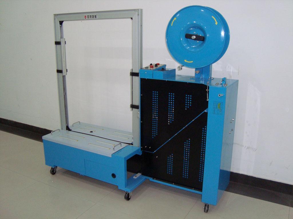 杭州打包机厂家,全自动捆包机,自动打包机
