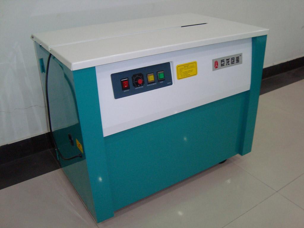 标准型自动打包机 打包机 标准打包机 杭州打包机