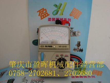 電阻測量表