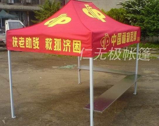 广告帐篷,广告帐篷品牌,展销广告帐篷,折叠广告帐篷