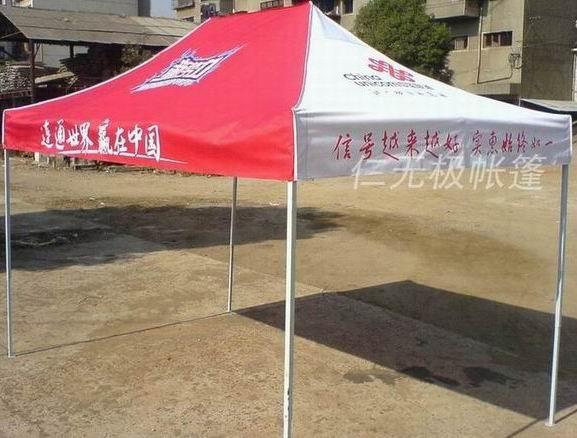 長沙廣告帳篷,湘潭折疊帳篷,懷化戶外帳篷,婁底移動帳篷
