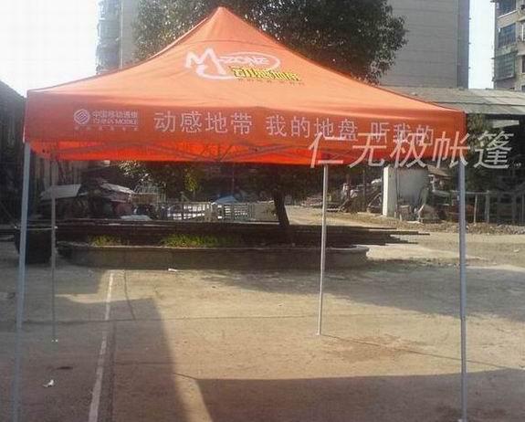 优质广告帐篷,耐用广告帐篷,移动广告帐篷,求购广告帐篷