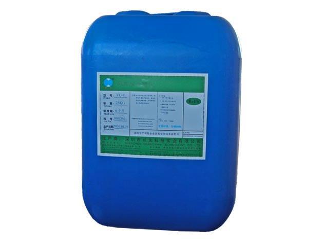 CX800水溶性鍍層封閉劑防護劑