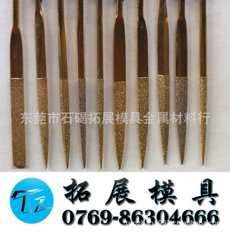 平斜銼刀,金剛石銼刀,合金銼刀PTF-10 銼刀