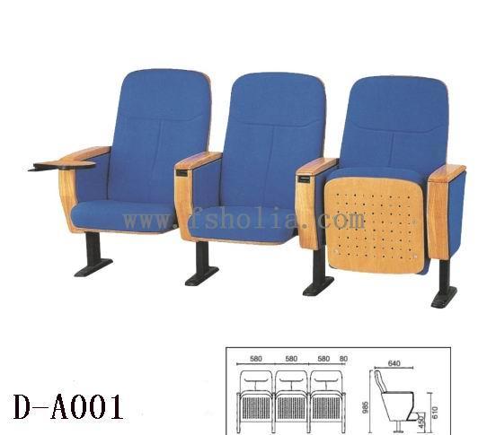 佛山礼堂椅厂 剧院椅 影院椅 电影椅 报告厅椅厂家价格