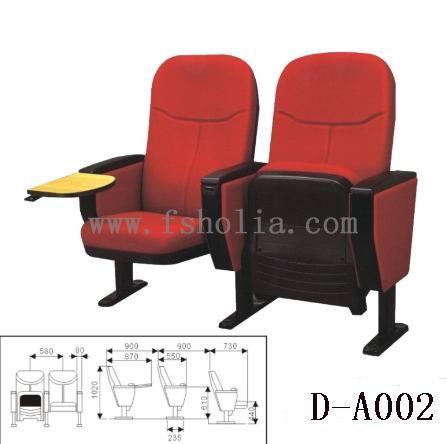廣東劇院椅廠家 禮堂椅 劇院椅 公共排椅 佛山禮堂椅報價