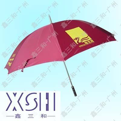 三亚雨伞 三亚广告伞 三亚雨伞厂家 海口雨伞 海南雨伞
