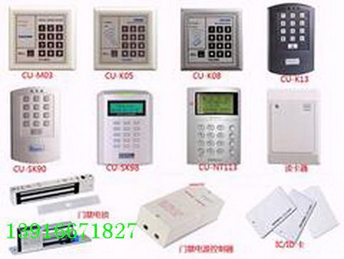 上海门禁系统安装 指纹门禁维修64223489