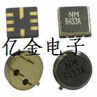 声表滤波器R433陶瓷滤波器