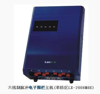 電子圍欄(lx-2008)