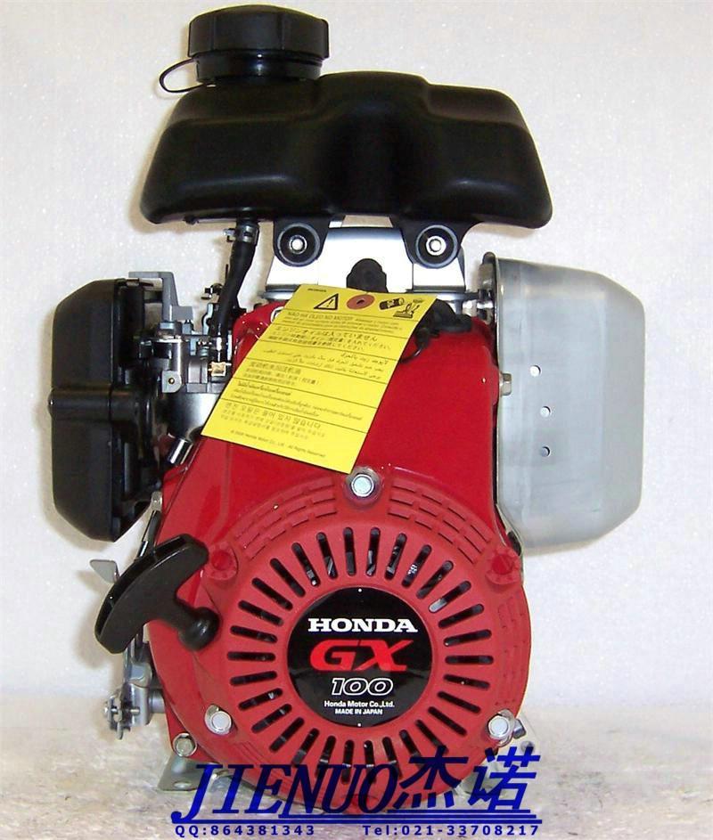 本田HONDA-GX100水平轴发动机