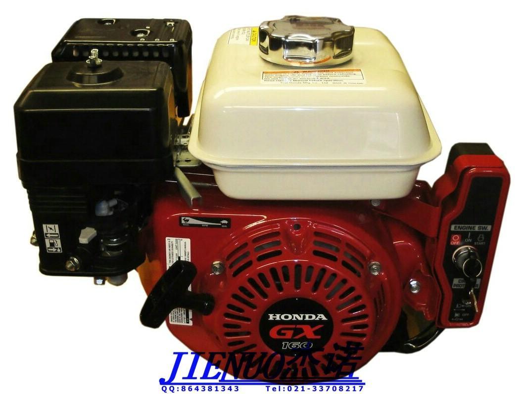 本田HONDA-GX160水平轴发动机2