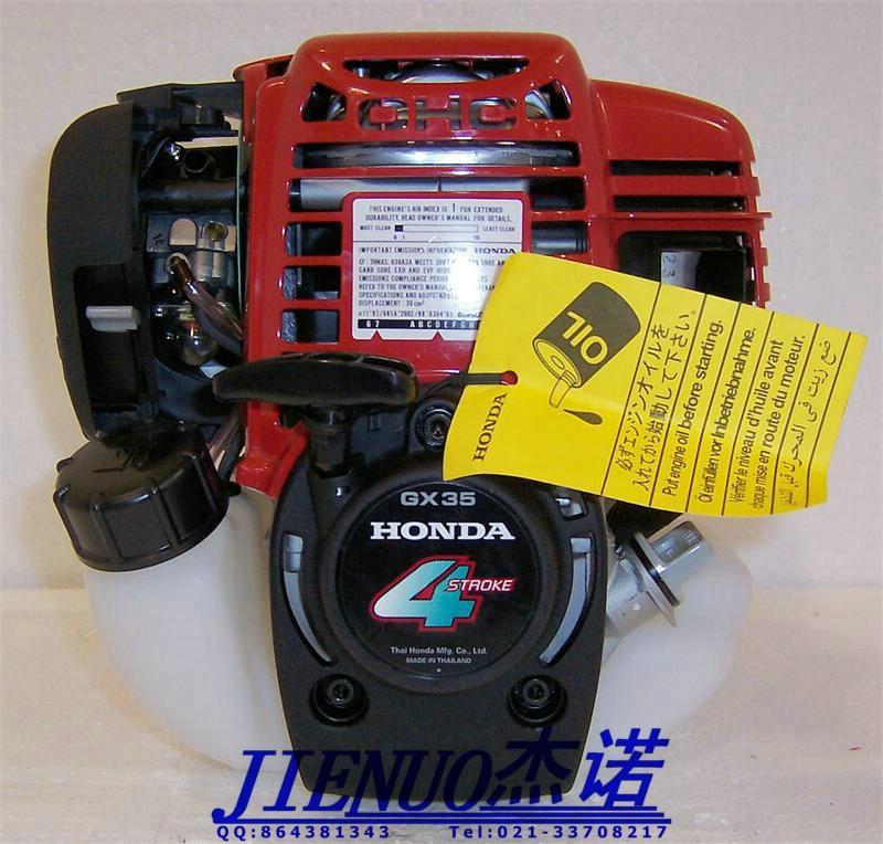 本田HONDA-GX35水平軸發動機