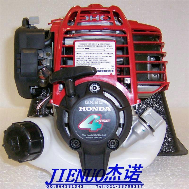 本田HONDA-GX25水平軸發動機
