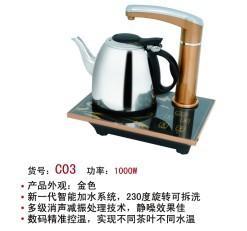 智能電茶壺