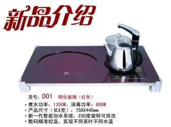 多功能智能電茶盤