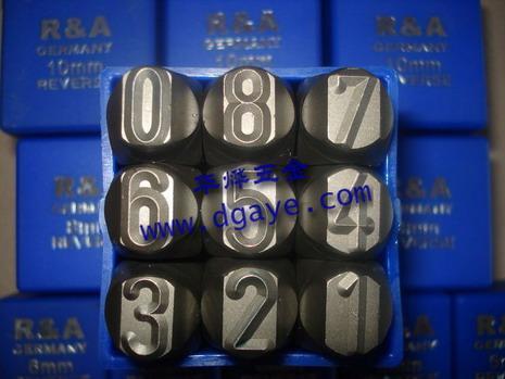 德國R&A鋼數字,德國R&A鋼字母,德國R&A鋼字碼