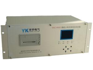 以太網B碼校時61850規約小電流接地選線裝置