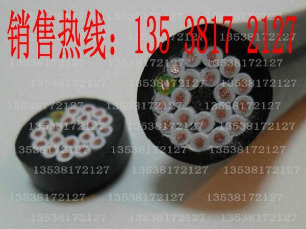 供應多芯線/ RV軟芯電纜/多芯電纜/多芯軟線/控制軟線/
