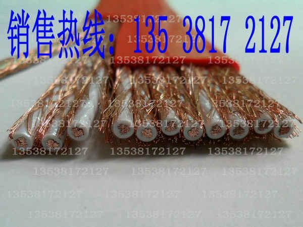 供應屏蔽軟線/隔離電纜/多芯隔離軟電纜/多芯軟電纜/ RVV