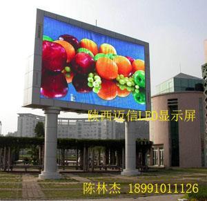 戶外彩色P10、P16LED顯示屏  大型體育場館