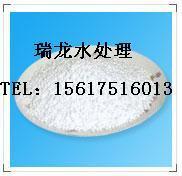 上海泡沫滤珠滤料|重庆泡沫滤珠生产厂家RL|泡沫滤珠滤料最低