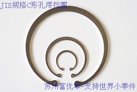 進口不銹鋼孔用彈性擋圈
