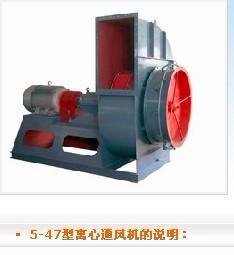 7-63型高壓離心通風機