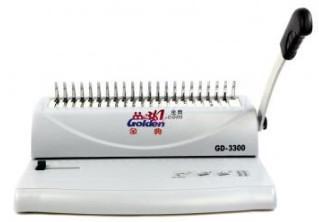 花小錢,辦大事金典GD-3300梳式文本裝訂機