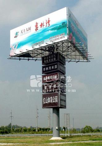 南京七子廣告有限公司