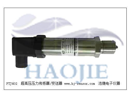 壓力傳感器,壓力變送器、液位傳感器、液位變送器