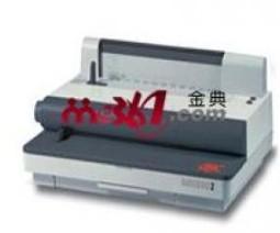 金典辦公 GBC維樂II型電動訂條裝訂機