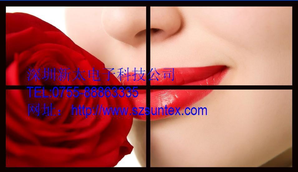 HDMI-1080P高清畫面分割器|深圳新太畫面分割器廠家