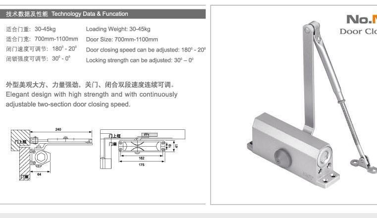邦得尔五金供应定位闭门器,定位闭门器品牌,定位闭门器厂商