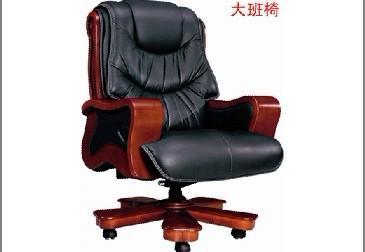 大班椅|大班椅图片|大班椅特价|大班椅哪里便宜