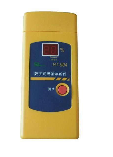 HT-904系列纸张测湿仪