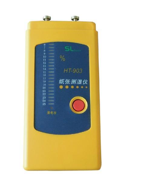 HT-903型袖珍式纸张测湿仪