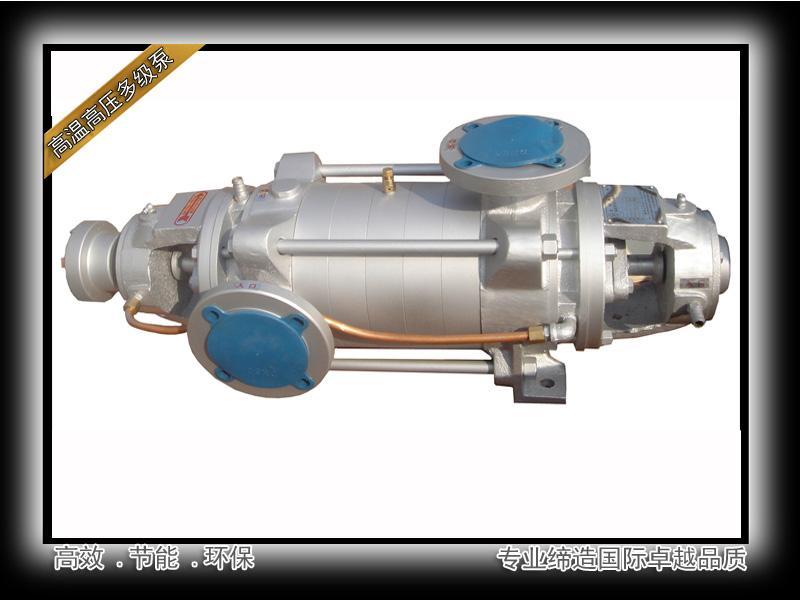 DN50-4高溫高壓多級泵